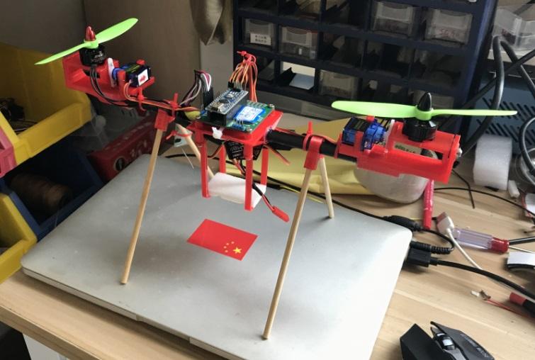 双旋翼飞行器
