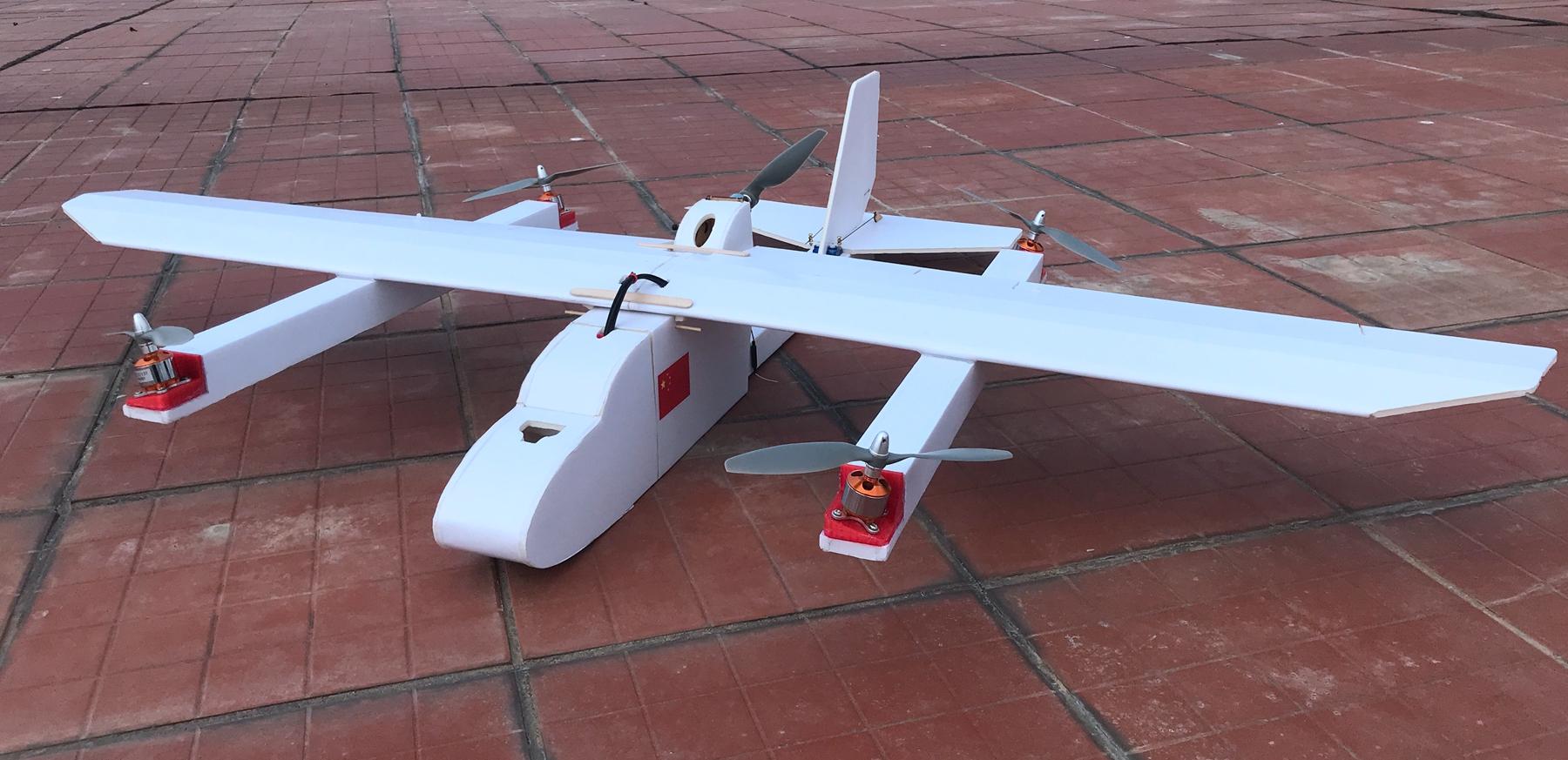 制作VTOL-Explorer垂直起降的KT天行者